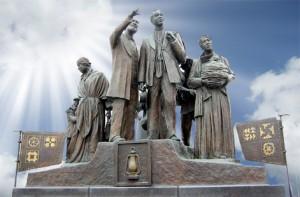 International Underground Railroad Monument in Detroit's Hart Plaza.