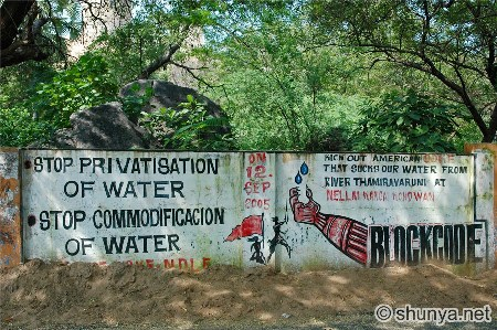 Anti-water privatization protest in Delhi, India.