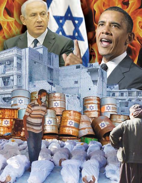 Syria Obama Assad