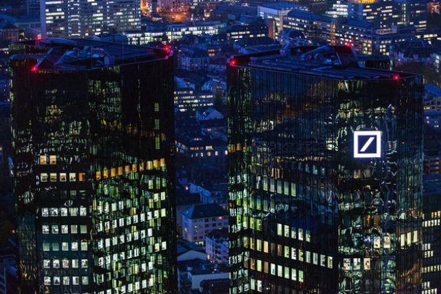 Deutsche Bank HQ in Frankfort Germany.