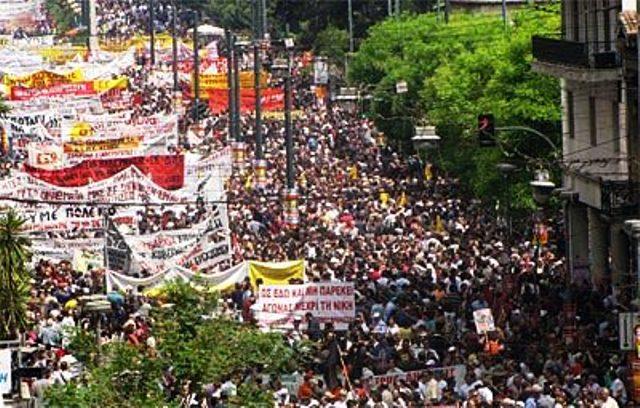 Greek protest against banks' austerity demands.