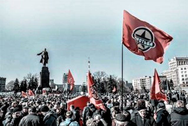 Mass rally in Kharkiv against right-wing junta. Photo: Borotba