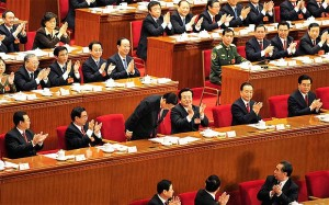 Politburo Standing Committee of China