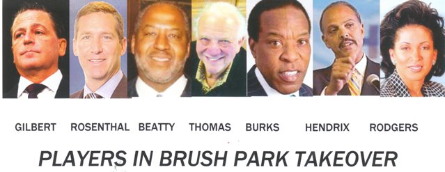 Brush Park players 2