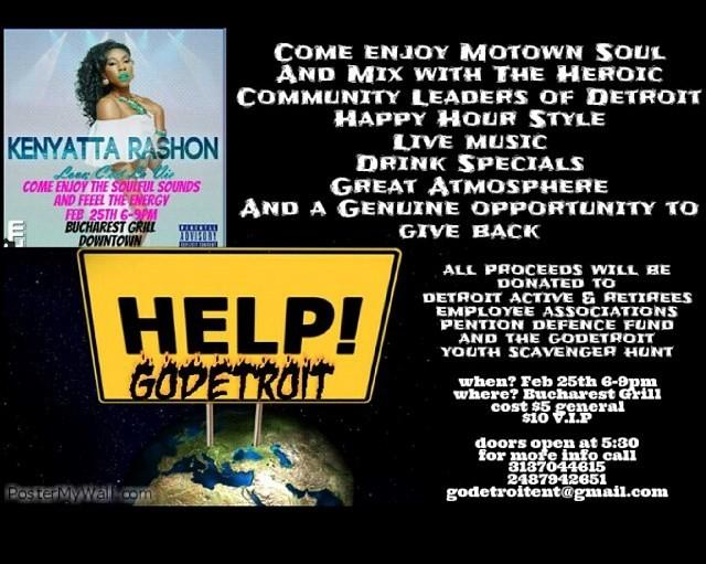 DAREA fundraiser Feb 25