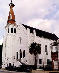 Emmanuel AME church will survive.