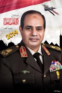 Egyptian dictator Abdel Fatah-el-sisi.